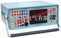 三相继保测试仪 LY803系列