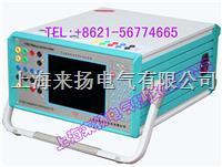 三相继保计量仪 LY803