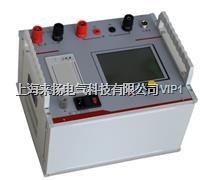 便攜式發電機轉子交流阻抗儀 LYJZ-2000