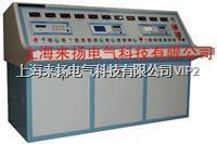 变压器综合参数测试台