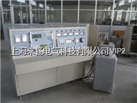 电力变压器实验台