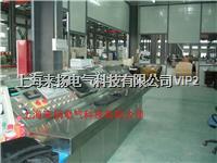 电力变压器参数试验台