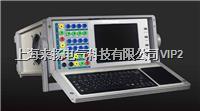 上海继电保护测试