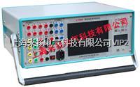 六相继电器保护试验系统