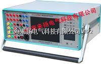 微机继电器保护装置校验仪