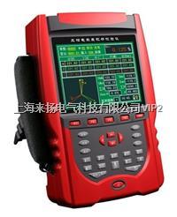 电能质量矢量分析仪