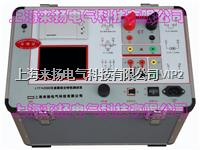 电压互感器伏安特性测试仪