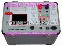 互感器励磁特性伏安特性综合测试仪