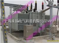 变压器油色谱监测装置