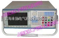 多功能电能质量校验装置