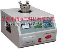 油介质损耗测量仪