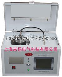 油体积电阻率及油介损实验仪