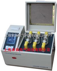 三杯型全自动绝缘油介电强度分析仪