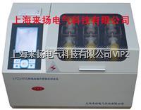 三杯型绝缘油介电强度分析仪