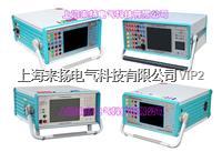 六通道微机继电保护校验仪