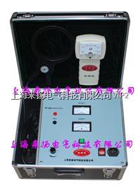 带电电缆鉴别仪
