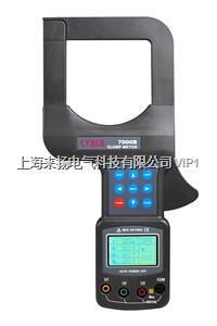 大口徑鉗形漏電電流測試儀 LYXLB7000