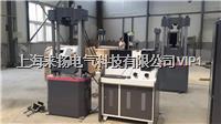 門式電子萬能試驗機 LYGQJ-9800B