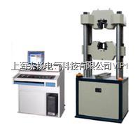 微機屏顯式液壓萬能試驗機 WEW-B