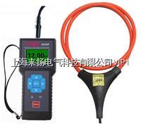 大開口鉗形電流表 LYQB9000F