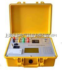 變壓器短路阻抗測試儀 LYBDS-III