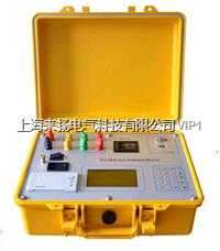 變壓器短路阻抗測量儀 LYBDS-III