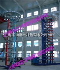 高壓雷電沖截波發生器 LYCJ-2000