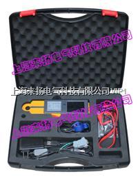單三相電能表現場校驗儀 LYDJ-I