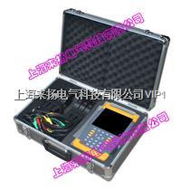 六路矢量分析儀 LYDJ8000