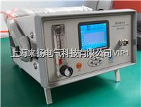 精密微水分析仪 LYGSM-5000