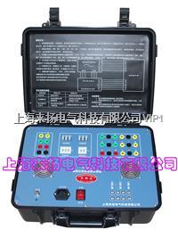 模擬斷路器 LYGMC-V