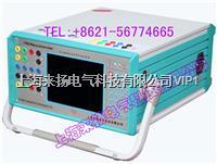 三相繼電保護分析儀 LY803