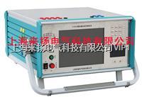 三相繼保裝置試驗儀 LY803