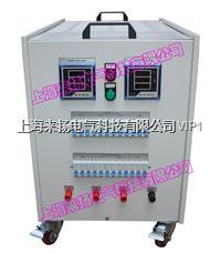 假負載實驗 LYFZX-II-10KVA/380V