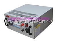 直流負載箱 LYFZX-II-10KVA/380V