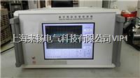 電力變壓器局放儀 LYTCD-9308