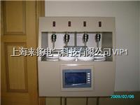 多功能锈蚀腐蚀测量仪 LYXFZ-200