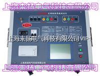 一體式變頻線路參數檢定儀 LYCS8800