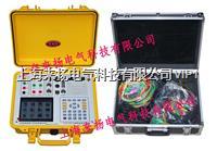 多功能三相電能質量現場校驗儀 LYDN-6000