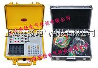 台式电流表校验仪