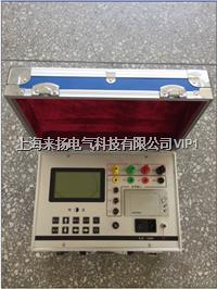 三相电容测试仪 LYDG-8