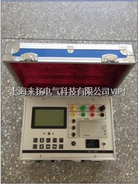 三相電感測試儀 LYDG-8