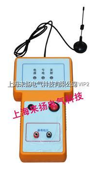 无线型带电氧化锌避雷器检测仪