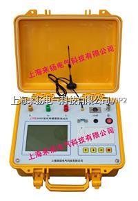 带电氧化锌避雷器试验仪