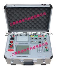 断路器试验分析仪