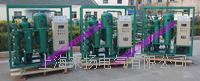 高效真空滤油机 LYDZJ