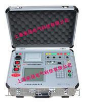 断路器试验分析仪 GKC-F