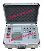 高压开关分析装置 GKC-F