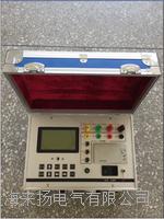 三相型电容电感值分析仪 LYDG-8