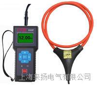 钳形大电流记录仪 LYQB9000F系列